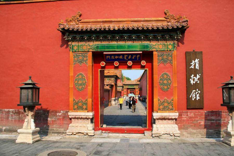 Best of China-141
